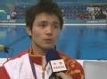 奥运视频-男子10米台摘银 邱波:输得心服口服