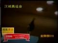 视频-汉城奥运中国第16金-第20金 高敏创造传奇
