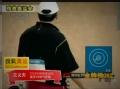 视频-雅典奥运中国第81金-第112金 刘翔破纪录