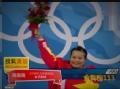 视频-北京奥运中国第113-第163金 登金牌榜第1