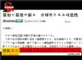 奥运视频-日媒议奥运取消乒乓球 因总中国夺冠