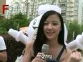 《向上吧!少年-成长秀片花》20120812 浩子队获胜蒋羽熙送大奖杯