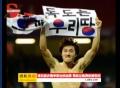 球员举政治标语牌惹争议 韩男足铜牌恐被收回