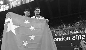 中国羽毛球队笑傲地球