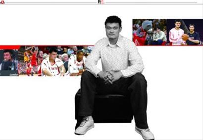 姚明作为转播嘉宾参加了本次奥运会,如此的经历让他对中国体育多了一分思考。