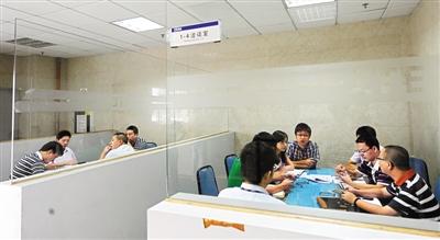 中兴通讯手机生产需要大量的供应商,每天洽谈室都有前来洽谈的客户。