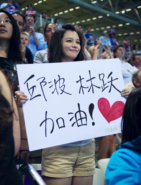 邱波收获银牌 徐若瑄现场鼓励:拼过就是胜利