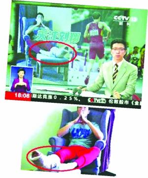 刘翔究竟伤了哪条腿?