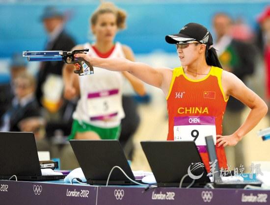 陈倩在女子现代五项跑射比赛中
