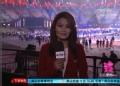 奥运视频-冬日那谈闭幕式观感 透刘翔今日回国
