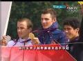 库哈维夺冠视频-山地自行车赛 捷克选手1秒险胜