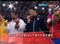 米满达弘夺冠视频-男摔自由式66KG 日本获第7金