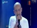 《中国好声音》独家策划 实力唱将十大金曲合辑