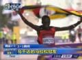 奥运视频-饱受战乱的国家 乌干达的马拉松冠军