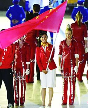 徐莉佳成为中国代表团闭幕式旗手
