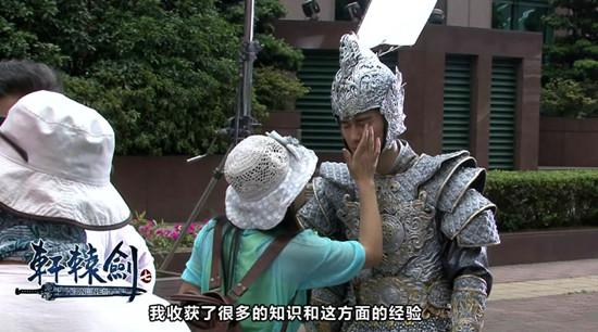 蒋劲夫称拍《轩辕剑》收获很大