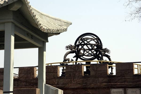 郭守敬纪念馆 感谢搜狐网友 俱乐部版主 提供图片