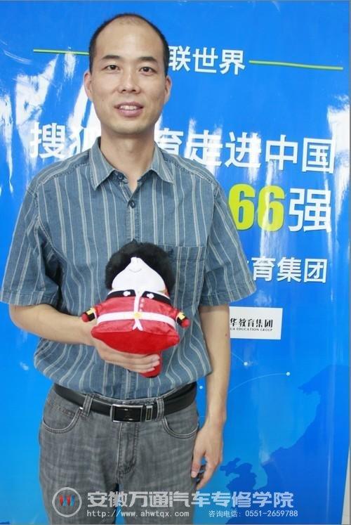 搜狐教育走进中国教育名企66强――专访安徽万通张荣全院长