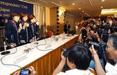 图文:日本女乒奥运会表彰会 媒体众多