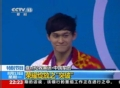 """奥运视频-中国队荣耀绽放 """"突破""""与 """"软肋"""""""