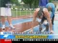奥运视频-刀锋战士:我梦想能成为最棒的运动员