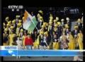 奥运视频-盘点开幕式意外 多了一人少了一国家