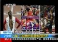 奥运视频-110米跨栏的魔咒 8年三巨星倒在栏下