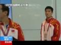 奥运视频-盘点奥运意外 刘翔赛场摔倒遗憾出局