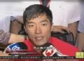 视频-刘翔抵上海轮椅现身 将进行系统康复治疗