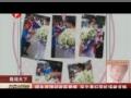 奥运视频-错失奖牌收获爱情 张文秀回国被求婚