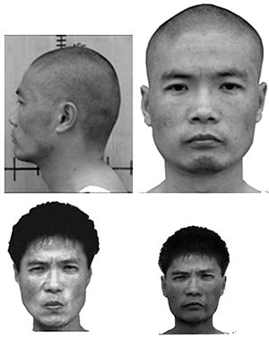 2004年4月22日 江北区 枪杀取款女职员