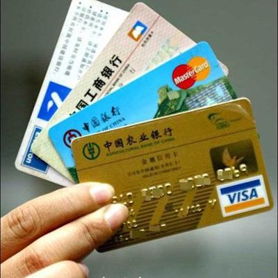 曝工商银行潜规则 储户开卡要收15元卡管费