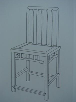 """王世襄 沈平/""""一统碑木梳背椅"""" 王世襄编着,《明式家具研究》图版卷,台北..."""