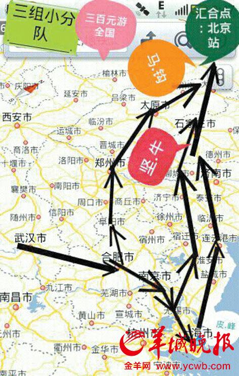徒步旅行手绘路线图