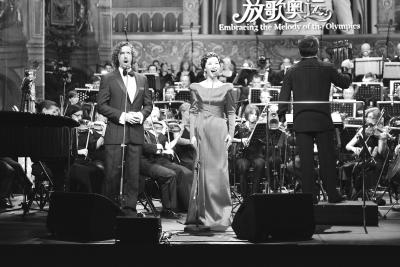 """吕薇/8月11日,中国歌唱家吕薇在英国伦敦哈克尼帝国剧院举办了""""..."""