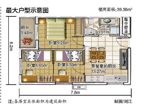 1米6宽衣柜结构图