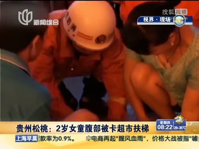 求幼幼的视频_视频:湖南幼女被迫卖淫案 幼女母亲上访被劳教