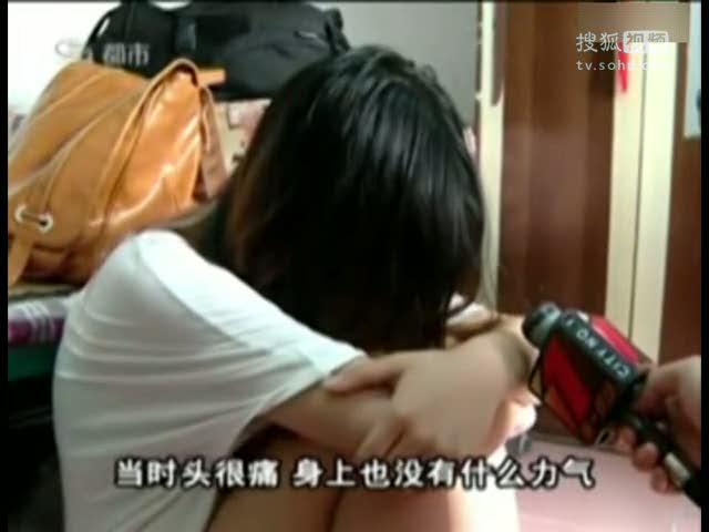 少女的口交_视频:19岁少女遭色狼老师灌醉强奸