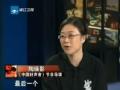 《中国好声音》片花 幕后揭秘:你不知道的《中国好声音》
