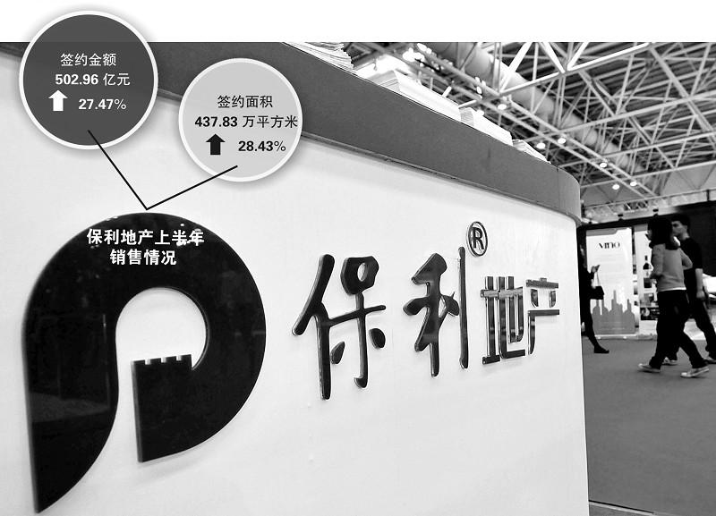 福建宁德推56条措施 深化宁台经济文化交流合作