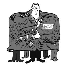 企业巨亏干部薪酬不变 央企总部被指官气加重
