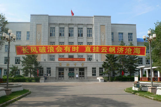 知名中学盘点 黑龙江省重点中学图片