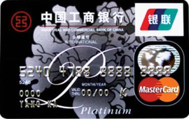 工行牡丹信用卡_中国最牛信用卡,你拥有几张?(组图)-搜狐滚动