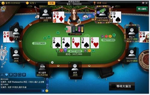 电商价格战 玩《联众德州扑克》黄金联赛网购不花钱(组图)