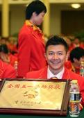 图文:中国体育代表团表彰大会 陈一冰获奖状