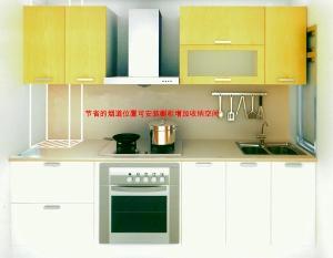 公租房厨房电器定制方案效果图-公租房试点取消集中排烟道 减PM2.5