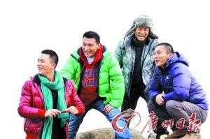 北京青年全集优酷_重走青春靠不靠谱?(组图)-搜狐滚动