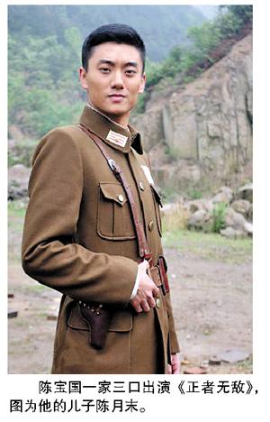 眼下,由陈宝国一家三口主演的《正者无敌》即将登陆东方卫视开播,昨日