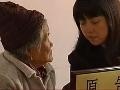 八旬老母与八子女的赡养之争