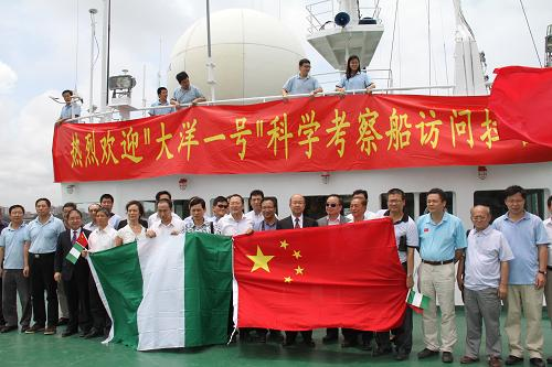 """尼日利亚华侨华人热烈欢迎中国""""大洋一号""""科考船"""